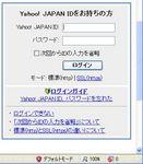 SSL認証1