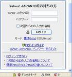 SSL認証2