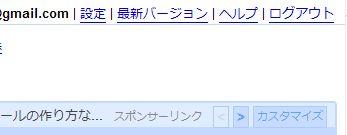 Gmail ラベルカラー化 切替