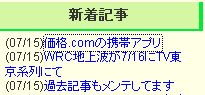 Firebug Firefox アドオン06