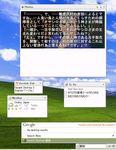 GoogleDesktop3Eng Floating状態