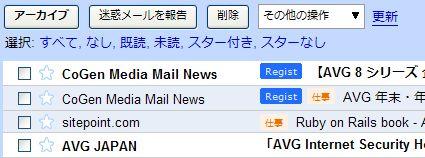 Gmail ラベルカラー化 一覧