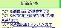 Firebug Firefox アドオン04